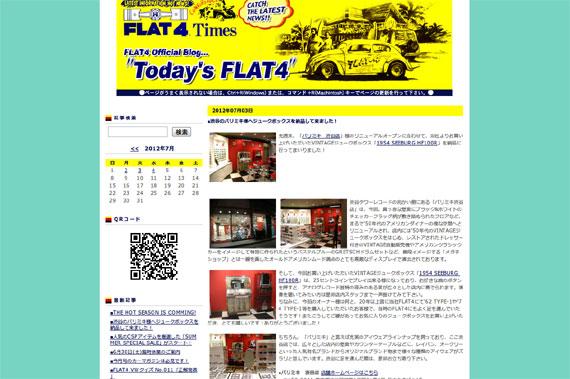 Today's FLAT4:■渋谷のパリミキ様へジュークボックスを納品して来ました!