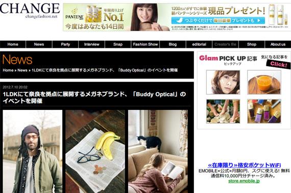 1LDKにて奈良を拠点に展開するメガネブランド、「Buddy Optical」のイベントを開催 | changefashion.net