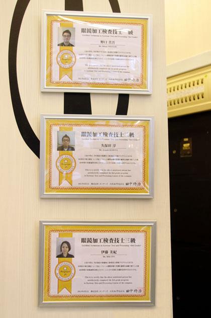 (写真14)OWNDAYS(オンデーズ)池袋西口店には、社内資格である「眼鏡加工検査技士」を取得したスタッフの証書が掲げられている。image by GLAFAS