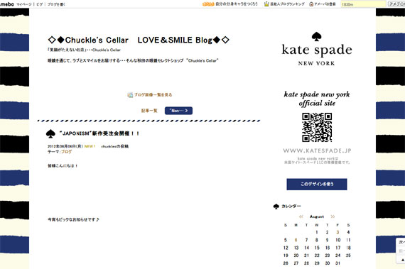 """JAPONISM""新作受注会開催!!|◇◆Chuckle's Cellar LOVE&SMILE Blog◆◇"