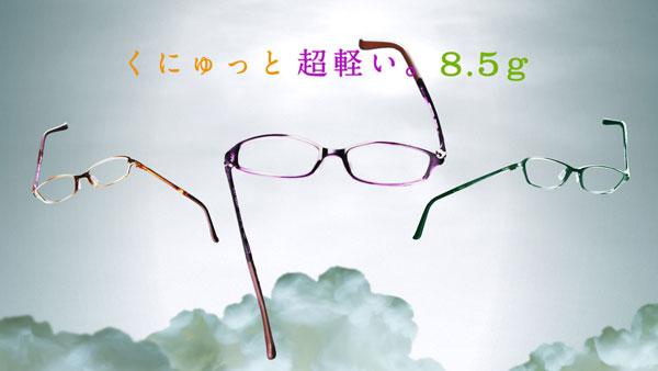 (写真9)Zoff(ゾフ)新CM「くにゅくにゅ篇」より。image by インターメスティック【クリックして拡大】