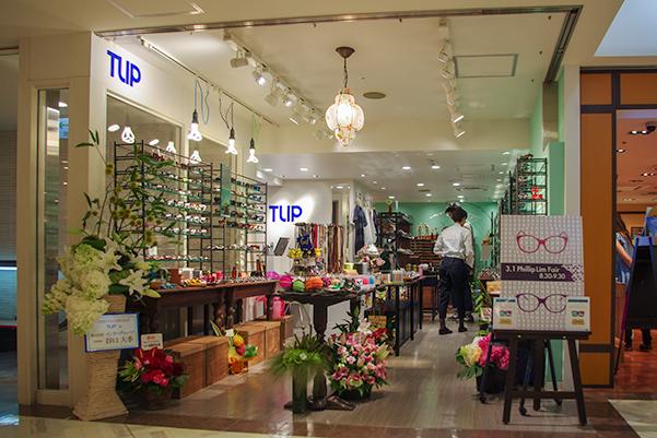 TLIP ルミネエスト新宿店