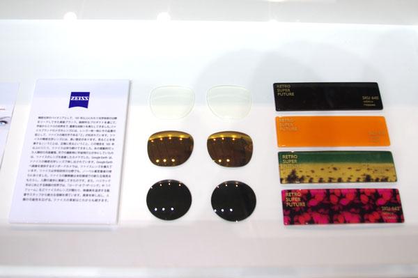 (写真4)SUPER(スーパー)のアイウェアで使われているカール・ツァイスのレンズとオリジナルのフレーム生地。image by GLAFAS【クリックして拡大】