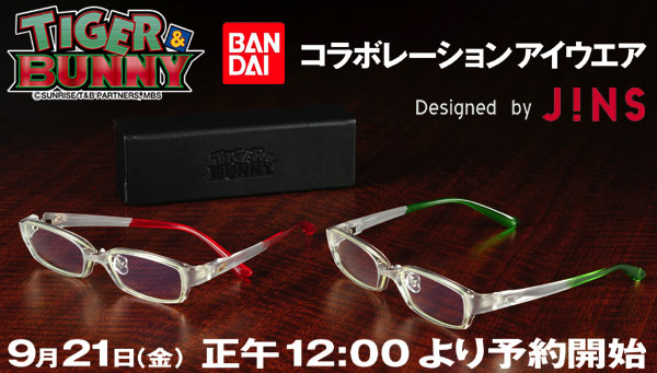 「TIGER & BUNNY コラボレーションアイウエア Designed by JINS」は9月21日(金)12:00より予約受付開始。image by バンダイ