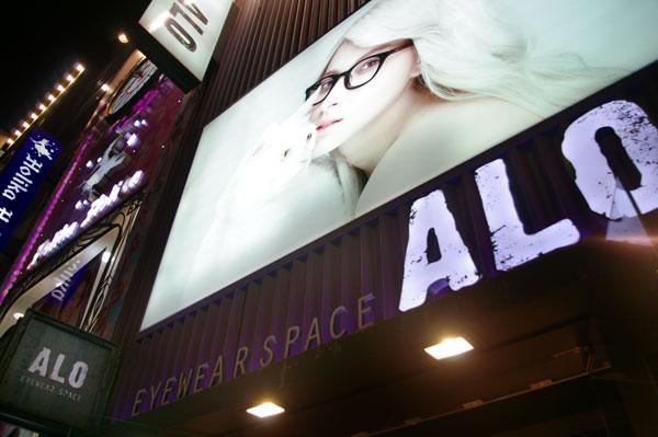 ALO(アロ)明洞中央路店