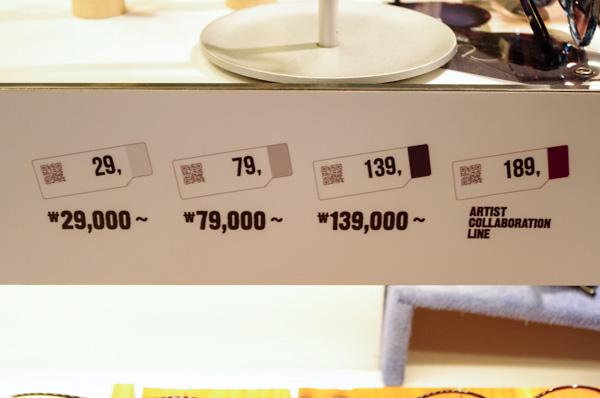 (写真3)ALO(アロ)の値札(ステッカー)は1,000ウォン単位。