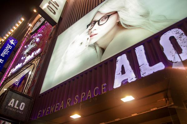 (写真19)ALO(アロ)明洞中央路店。