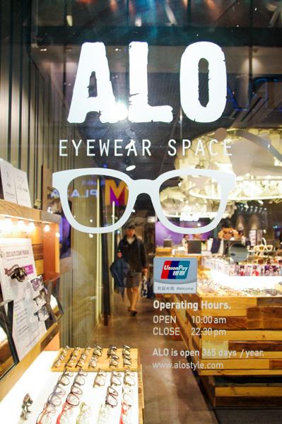 (写真20)ALO(アロ)明洞中央路店。
