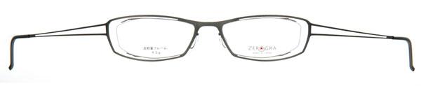 (写真7)ゼログラ [ZEG-013]。素材の特性を活かした柔軟性の高さも魅力。