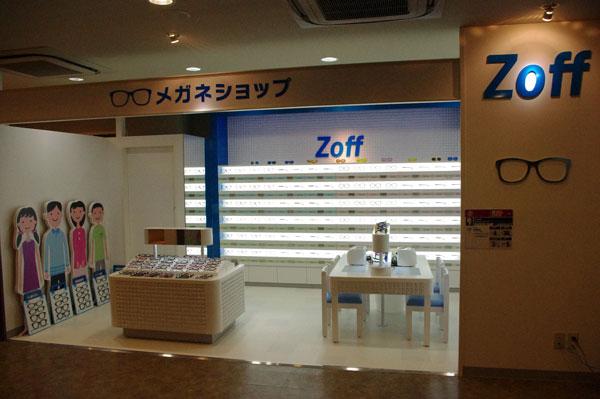 キッザニア東京の Zoff(ゾフ)「メガネショップ」パビリオン。image by GLAFAS【クリックして拡大】