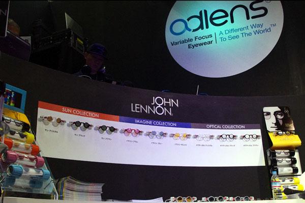 「JOHN LENNON(ジョン・レノン)」が初公開された IOFT2012 のブース。image by GLAFAS【クリックして拡大】
