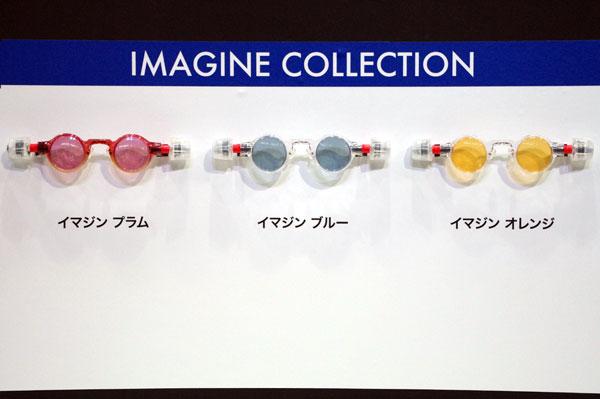 「JOHN LENNON(ジョン・レノン)」IMAGINE COLLECTION(イマジン・コレクション)。(左より)「イマジン プラム」「イマジン ブルー」「イマジン オレンジ」。image by GLAFAS【クリックして拡大】