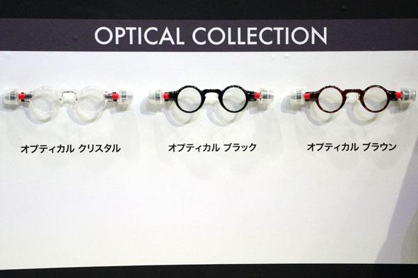 「JOHN LENNON(ジョン・レノン)」OPTICAL COLLECTION(オプティカル・コレクション)。 (左より)「オプティカル クリスタル」「オプティカル ブラック」「オプティカル ブラウン」。 image by GLAFAS【クリックして拡大】