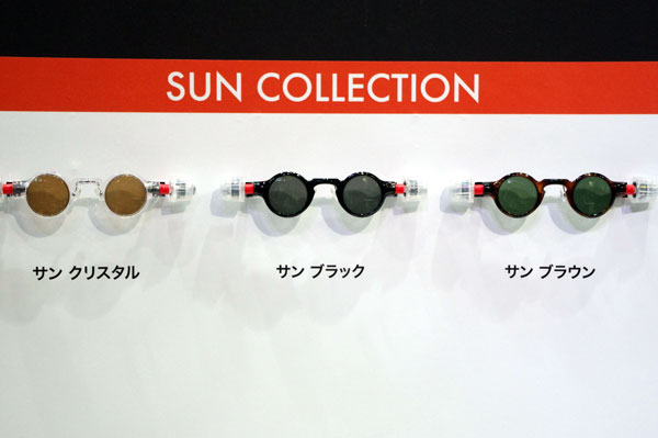 「JOHN LENNON(ジョン・レノン)」SUN COLLECTION(サン・コレクション)。 (左より)「サン クリスタル」「サン ブラック」「サン ブラウン」。 image by GLAFAS【クリックして拡大】