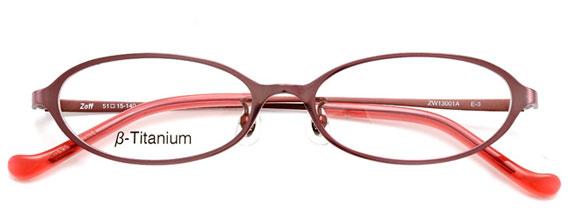 映画「女優」で小麗 役を演じる林丹丹さんが掛けているメガネ。Zoff(ゾフ)ZI11G01_C-1 価格:9,450円。