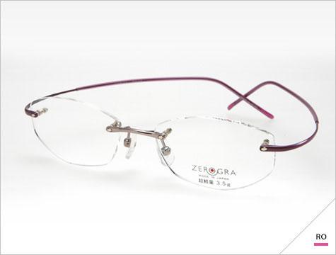 (写真4)眼鏡市場 ZEROGRAⅡ(ゼログラツー)ZEG-018 凪[nagi]。カラー:BLU、RO(写真)。価格:18,900円(レンズ込み)。