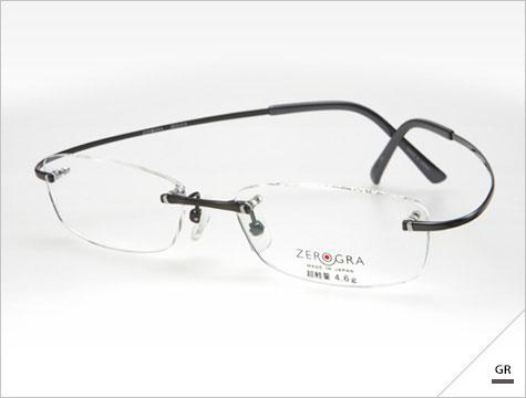 眼鏡市場 ZEROGRAⅡ(ゼログラツー)ZEG-015 気[ki]。 カラー:RE、GR(写真)。価格:18,900円(レンズ込み)。