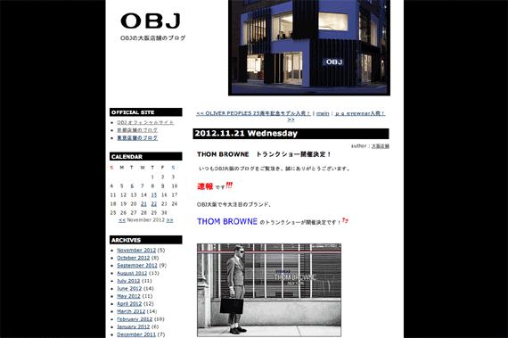 THOM BROWNE トランクショー開催決定! | OBJ -大阪店-