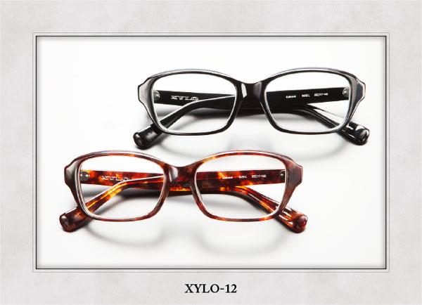 (写真8)XYLO(ザイロ) XYLO-12。(上)カラー:BK。(下)カラー:DMBR。