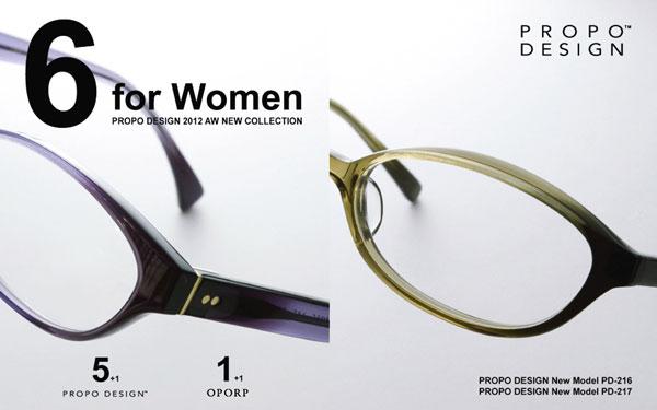 (写真3)PROPO DESIGN(プロポ デザイン)2012 AW NEW COLLECTION のイメージカット。image by PROPO DESIGN【クリックして拡大】