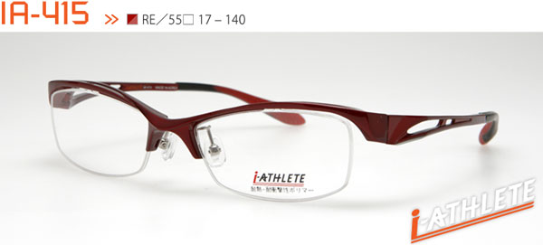 (写真1)眼鏡市場 i-ATHLETE(アイ・アスリート)IA-415。カラー:RE(写真)・BK・DBLU・W。価格:18,900円(レンズ込み)