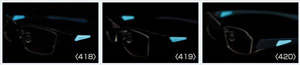 (写真4)i-ATHLETE(アイ・アスリート)IA-418(写真左)、IA-419(写真中央)、IA-420(写真右) には、光を蓄えて発光する「グローパーツ」を新たに採用。