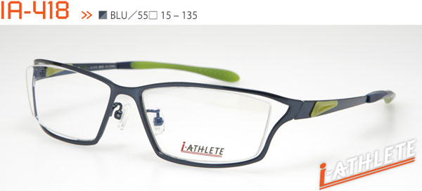(写真5)眼鏡市場 i-ATHLETE(アイ・アスリート)IA-418。 カラー:BLU(写真)・BKM・DGR。 価格:18,900円(レンズ込み)