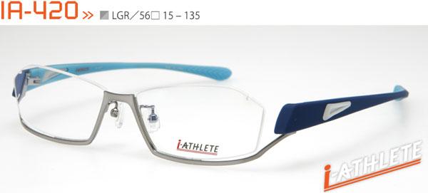 (写真7)眼鏡市場 i-ATHLETE(アイ・アスリート)IA-420。 カラー:LGR(写真)・BR・DGR。 価格:18,900円(レンズ込み)