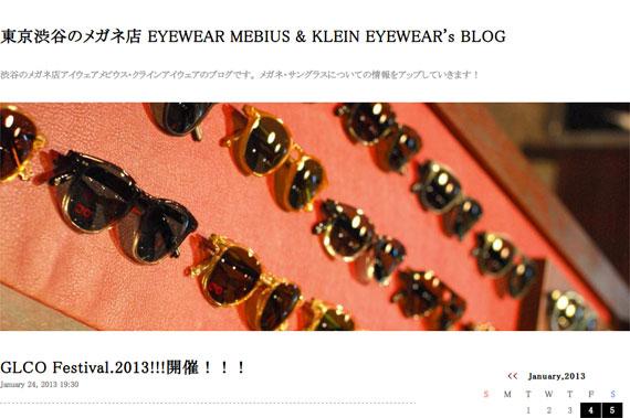 GLCO Festival.2013!!!開催!!! : 東京渋谷のメガネ店 EYEWEAR MEBIUS & KLEIN EYEWEAR's BLOG