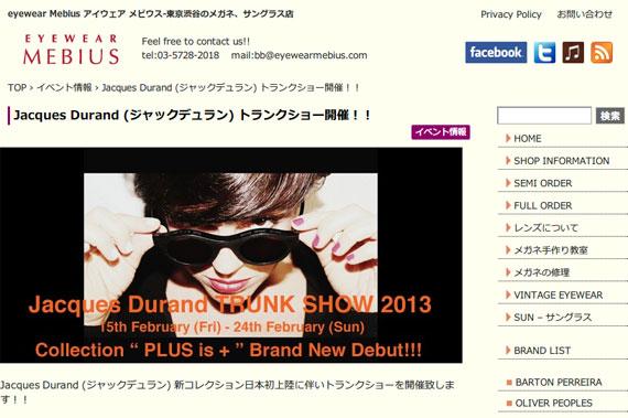 Jacques Durand-ジャック デュラン、トランクショー開催!! | eyewear Mebius アイウェア メビウス-東京渋谷のメガネ、サングラス店