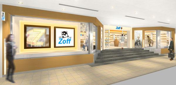 Zoff Plus 渋谷マークシティ店のイメージ。image by インターメスティック【クリックして拡大】