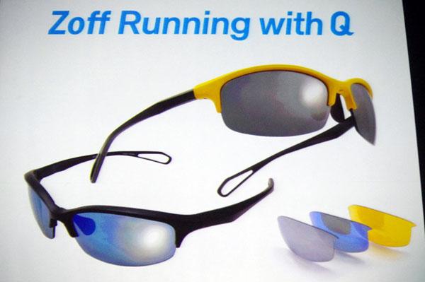 「Zoff Running with Q」は「ラージモデル」と「スモールモデル」の2種類。交換可能な3種類のレンズがついている。【クリックして拡大】