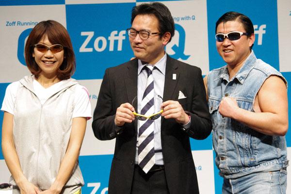 (左から)高橋尚子さん、上野剛史さん(Zoff(ゾフ)を運営する(株)インターメスティック社長)、スギちゃん。【クリックして拡大】