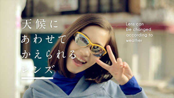 天候に合わせて、レンズを自分で簡単に交換できるのがポイント。このシーンのレンズは「グレーミラー」。【クリックして拡大】