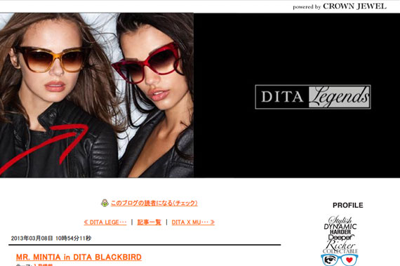 MR. MINTIA in DITA BLACKBIRD|DITA LEGENDS NEWS