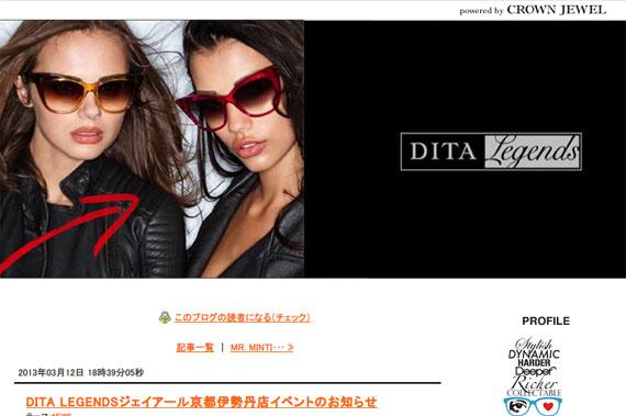 DITA LEGENDSジェイアール京都伊勢丹店イベントのお知らせ|DITA LEGENDS NEWS