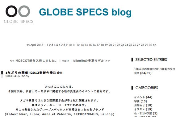 1年ぶりの開催!!2013春新作受注会!! | GLOBE SPECS blog