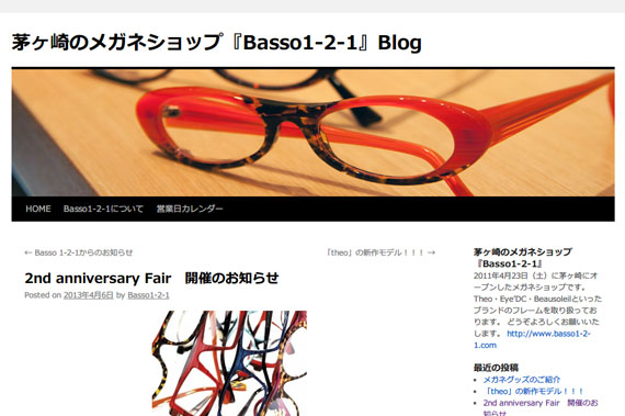 2nd anniversary Fair 開催のお知らせ | 茅ヶ崎のメガネショップ『Basso1-2-1』Blog