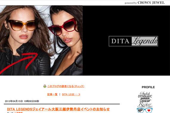 DITA LEGENDSジェイアール大阪三越伊勢丹店イベントのお知らせ|DITA LEGENDS NEWS