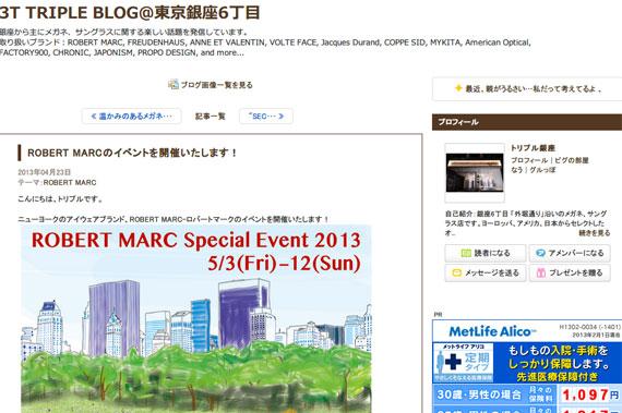 ROBERT MARCのイベントを開催いたします!|3T TRIPLE BLOG@東京銀座6丁目