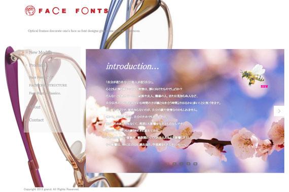 Face Fonts(フェイス フォント)公式サイト(スクリーンショット)