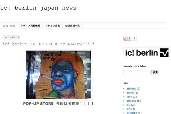 ic! berlin japan news: ic! berlin POP-UP STORE in NAGOYA!!!!!