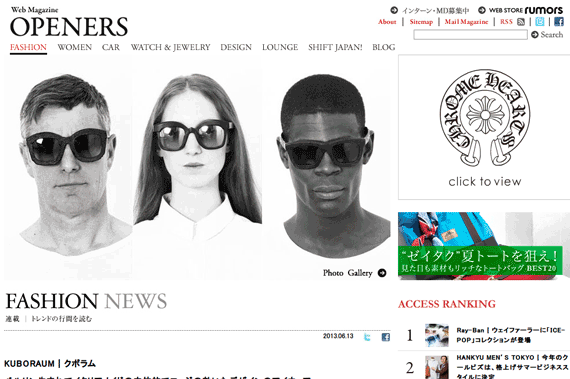 新進アイウェアブランド「クボラム」伊勢丹新宿店メンズ館でポップアップストア開催|KUBORAUM | Web Magazine OPENERS - FASHION News