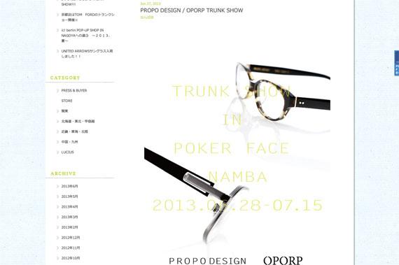 PROPO DESIGN / OPORP TRUNK SHOW   なんば店   スタッフブログ   アイウェア・眼鏡(メガネ)のPOKER FACE[ポーカーフェイス]