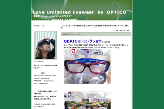 QBRICKトランクショウ!:Love Unlimited Eyewear by OPTICO