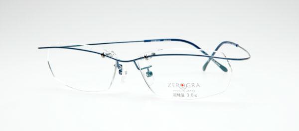眼鏡市場 ZEROGRA(ゼログラ)ZEG-019「弦(げん)」カラー:BLU(写真)・BR・GR・S 価格:18,900円(レンズ込み)image by メガネトップ【クリックして拡大】