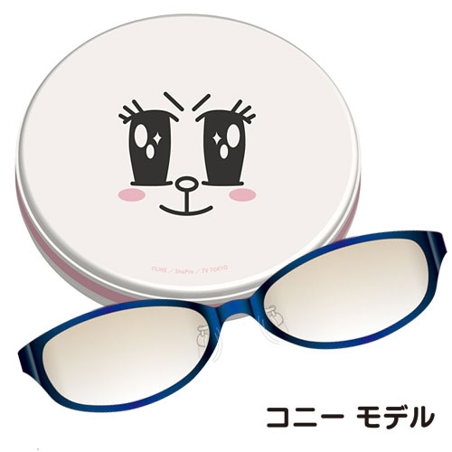 LINE × Coolens PCメガネ(CONY)