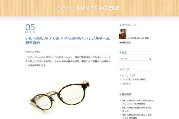 SHU KUMEDA × OBJ × MASUNAGA トリプルネーム販売開始 - SHU・KUMEDAの日記