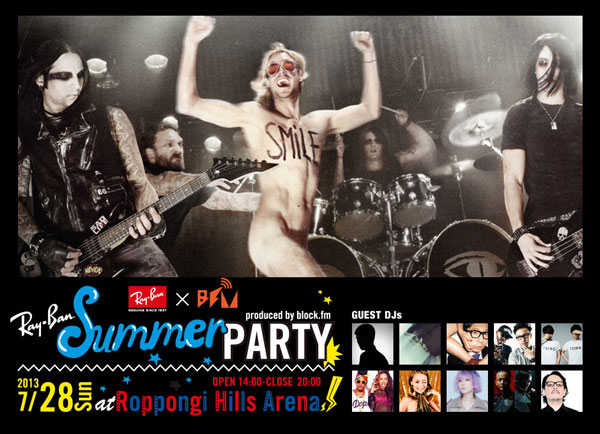 「Ray-Ban SUMMER PARTY produced by block.fm」 image by ミラリ ジャパン 【クリックして拡大】