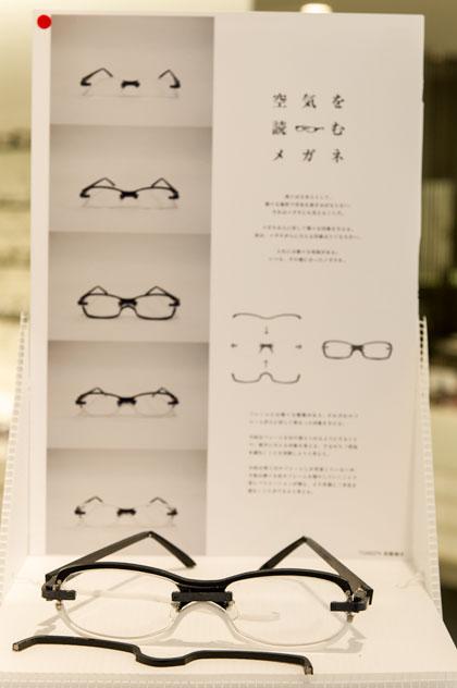 「空気を読むメガネ」(作者:高橋鴻介) 【クリックして拡大】